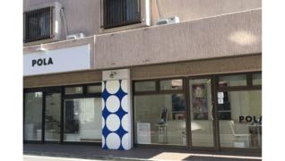 POLA THE BEAUTY 蒲田店