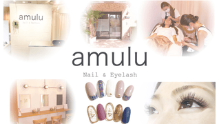 amulu北千住店Nail&Eyelash