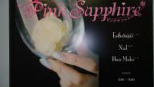 Pink Sapphire (ピンクサファイア)