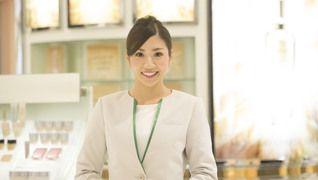 カバーマーク 藤崎仙台店