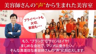 11cut ピアゴ清水山店