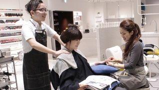 高島屋横浜店ビューティーサロン(仮称) 【ヘア】