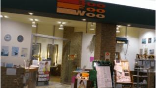BOO FOO WOO(ブーフーウー)伊勢店
