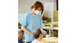 介護老人保健施設みのり