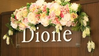Dione 佐倉店