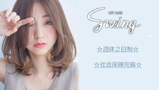 ART HAIR Swing袋町店