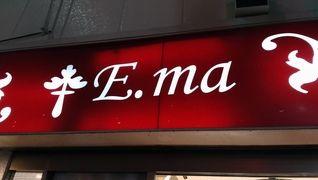 美・E-ma