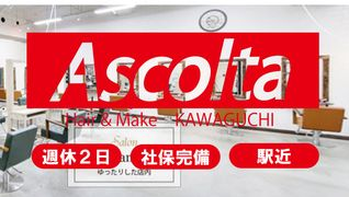 ascolta by anyhow 【川口駅東口】