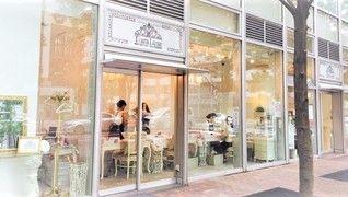 Nail & Eyelash Salon ティアラリュクス 本八幡店