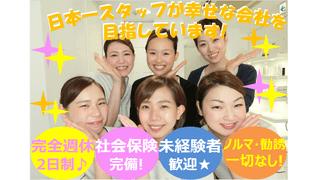 ルナシア松井山手店