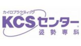 KCSセンター恵比寿