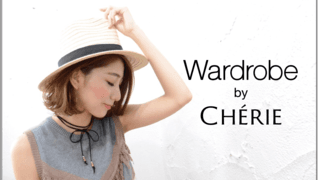 Wardrobe by CHERIE