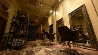 Hair Set Bar