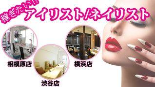Lily's nail & Cafe 相模原店