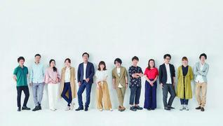 FaSS(ファス) 【東京都エリア】