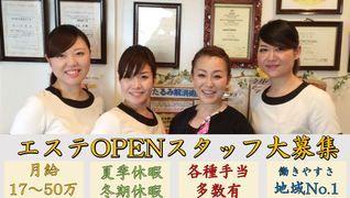 プレラフェリーチェ 湘南・茅ヶ崎店