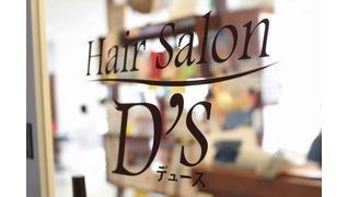 Hair Salon  D's