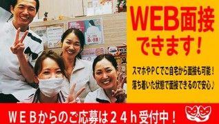 リフレーヌ イオン西新井店