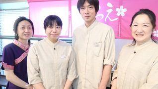 杉戸天然温泉 雅楽(うた)の湯【リバース東京】