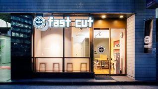 fast cut 天神北店