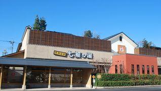 スマイルカット 前橋七福の湯店
