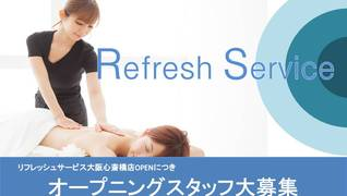 Refresh Service奈良店