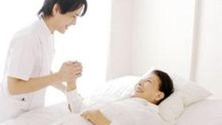 レイス治療院かんざき