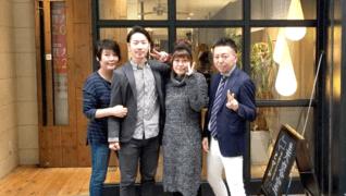 SALONS 五日市中央店<業務委託>