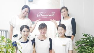 Blanclis 草津店