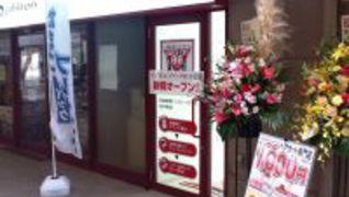 クイックカットBB(ビービー) ふじみ野イオン大井店