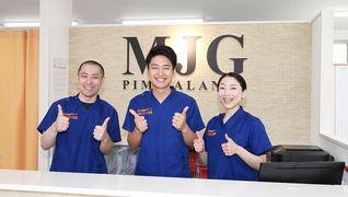 MJG接骨院 三鷹新川院