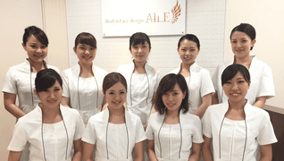 Body&Face design AILE 岡山店