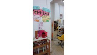 Hair Brand M'S 弁天町店