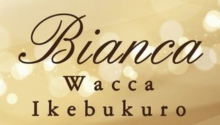 Bianca Wacca(ビアンカワッカ)池袋店