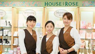ハウス オブ ローゼ 名古屋名鉄店