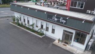Flip-flop 常陸大宮店