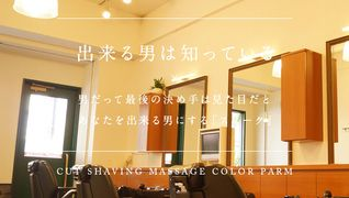 Sleek-Kobe 甲南山手店