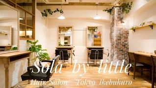 Sola by little(ソラ バイ リトル)