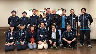 大田ナーシングホーム翔裕園