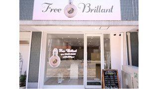 freebrillant〜f2〜