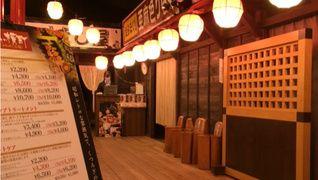 星野リゾート 青森屋【リバース東京】