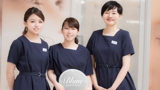 Eyelash Salon Blanc  イオンリカー&ビューティー川西店