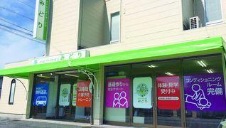 ケアプランセンター黒沢台