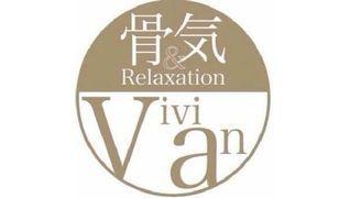 骨気&Relaxation Vivian~四日市店~