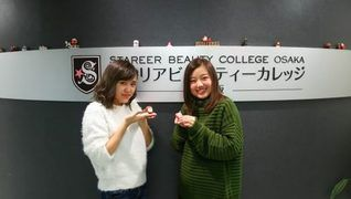 理容師・美容師養成学校 スタリアビューティカレッジ