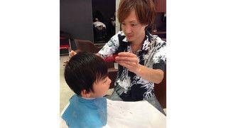 ファミリーカットA2 高島平店