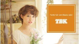 美容室TBK(ティービーケー) 【神奈川エリア】