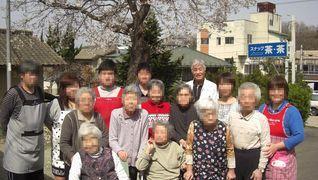 サービス付き高齢者向け住宅飯野の里