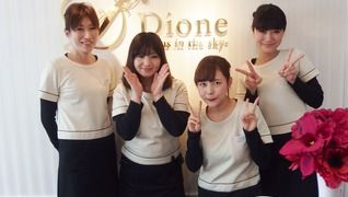 Dione 新宿店