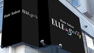 ELLE&SALLY